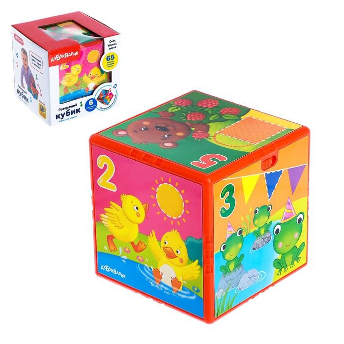 """Музыкальная игрушка """"Говорящий кубик. Счёт, формы, цвета"""""""