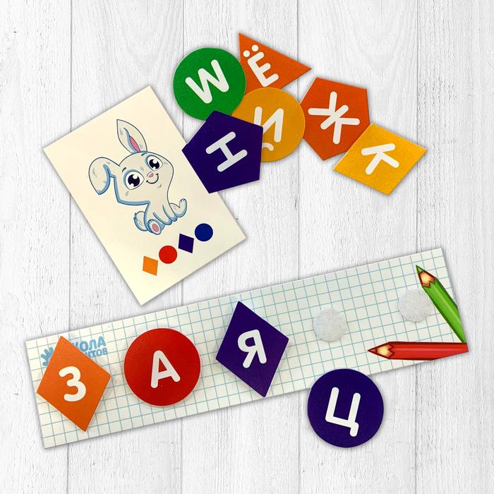 """Игрушка развивающая """"Веселые липучки. Изучаем алфавит"""" МИНИ"""