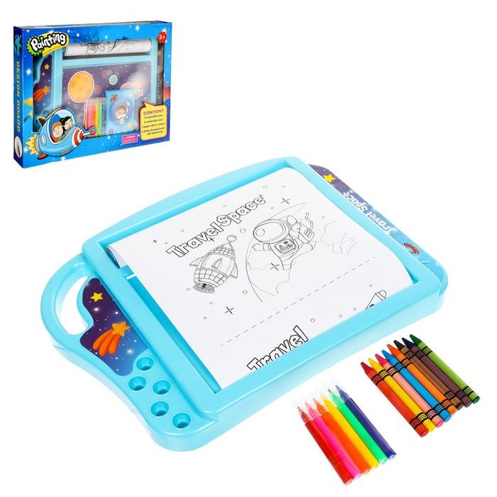 """Доска для рисования """"На Луне"""" с фломастерами и карандашами"""
