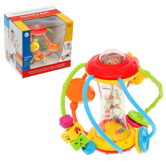 Развивающая игрушка «Шар Улиточка» с зеркальцем и вращающимися элементами