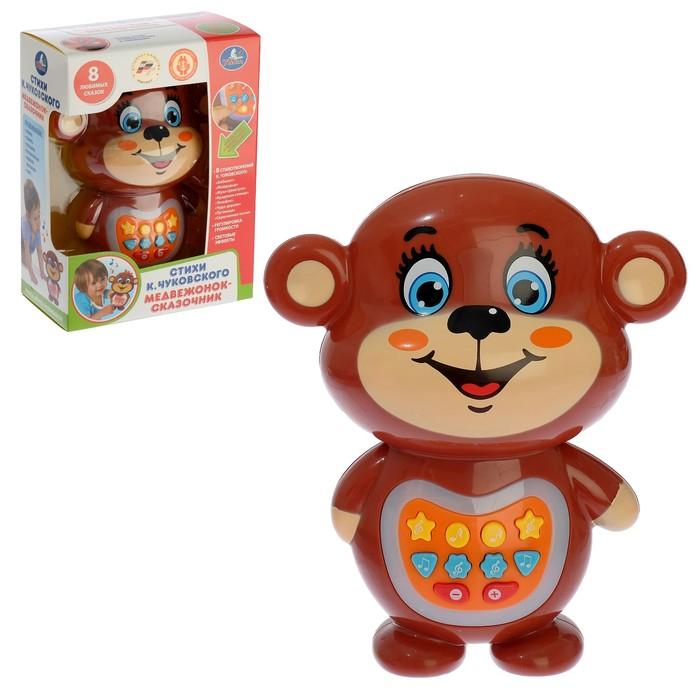 """Развивающая игрушка """"Медвежонок-сказочник"""", воспроизводит 8 сказок К. Чуковского"""
