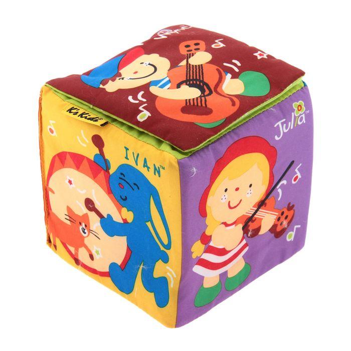 Игрушка интерактивная «Музыкальный кубик»