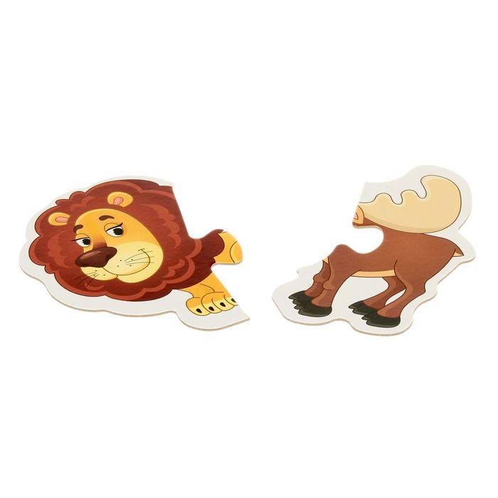 Напольный пазл-мозаика «Зоопарк» (Baby Step) (малые)