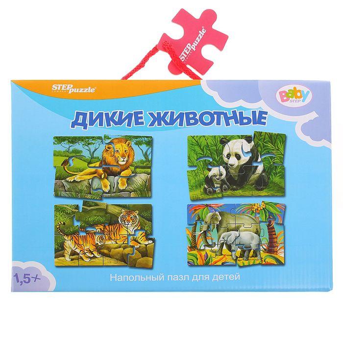 Напольный пазл-мозаика «Дикие животные» (Baby Step) (средние)