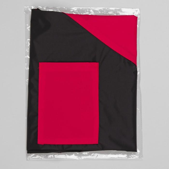 Фартук парикмахерский, 59 × 77 см, цвет МИКС