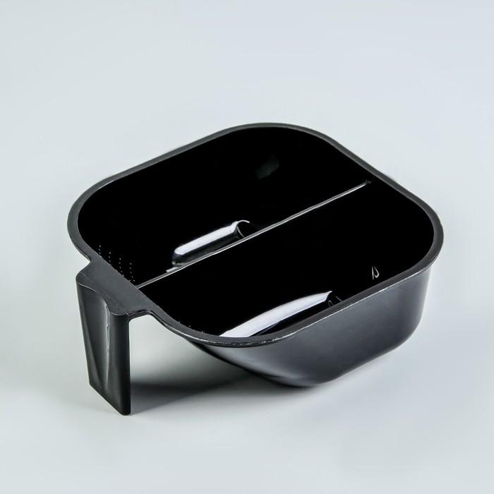 Чаша для окрашивания, с ручкой, 2 секции, 17,5 × 16(±1) см, цвет чёрный
