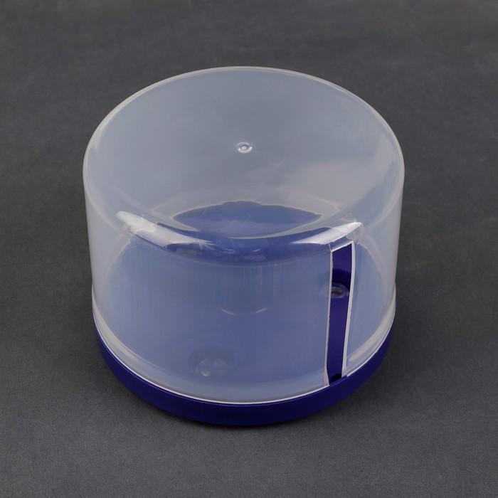 Контейнер для воротничков на присосках, d = 16 см, цвет синий