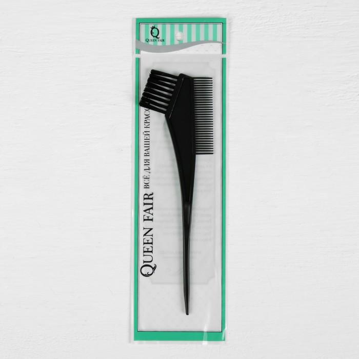 Расчёска для окрашивания, цвет чёрный