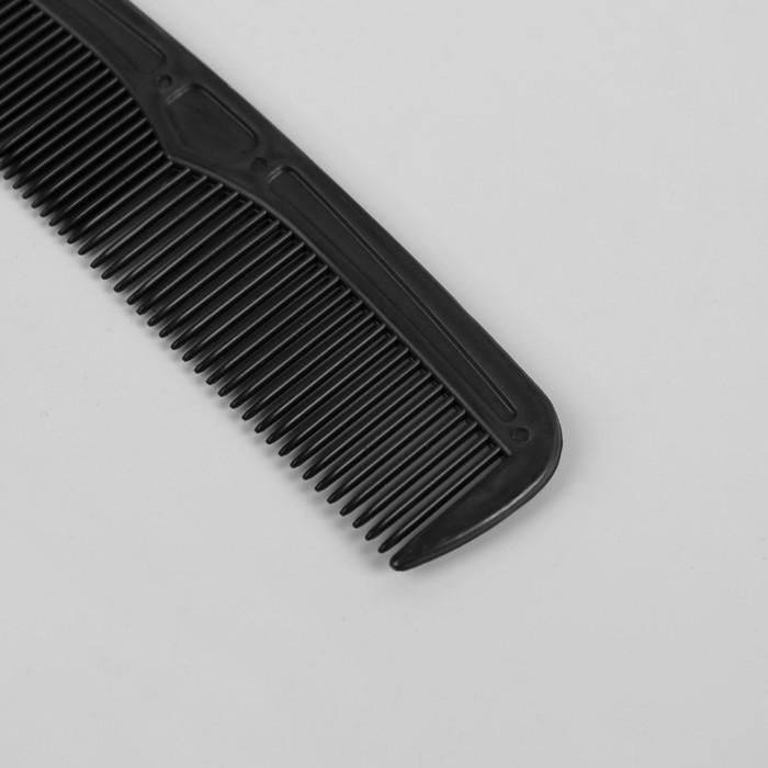 Набор парикмахерский, 3 предмета, цвет чёрный
