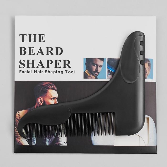 Расчёска - гребень для усов и бороды, цвет чёрный