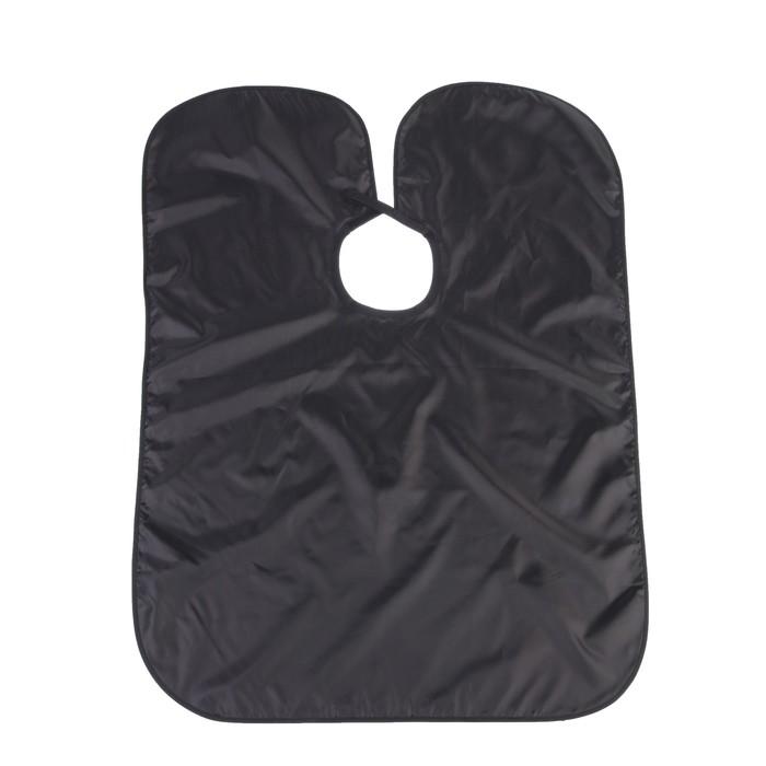 Пелерина парикмахерская, на завязках, 69 × 95 см, цвет чёрный