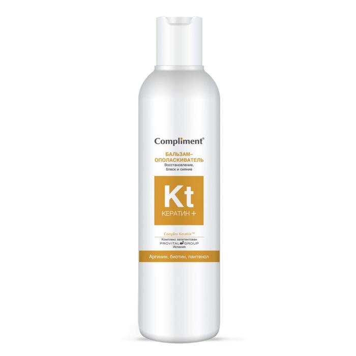 Бальзам-ополаскиватель для волос Compliment кератин и восстановление, блеск и сияние, 200 мл