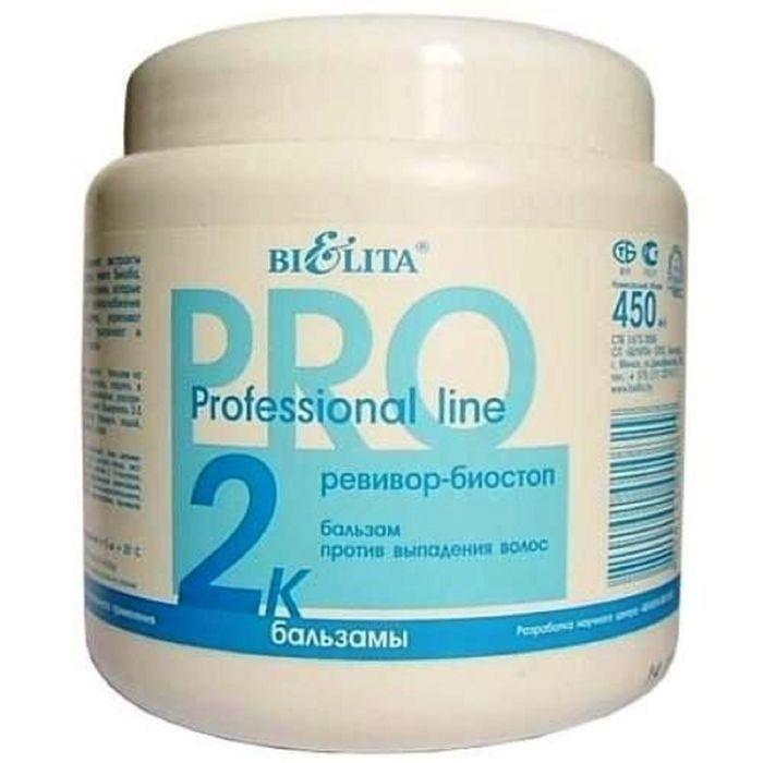 Бальзам для волос Professional line, против выпадения волос, 450 мл