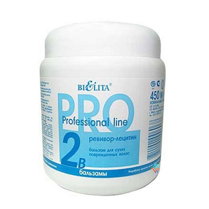 Бальзам для волос Professional line, для сухих и повреждённых волос, 450 мл