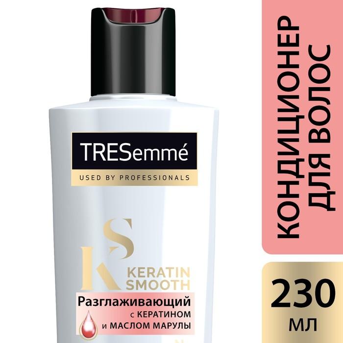 Кондиционер для волос Tresemme Keratin Smooth Разглаживающий, 230 мл