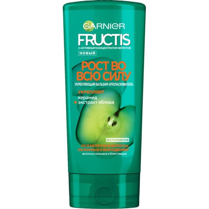 Бальзам для волос Fructis «Рост во всю Силу», укрепляющий, для ослабленных волос, склонных к выпадению, 200 мл