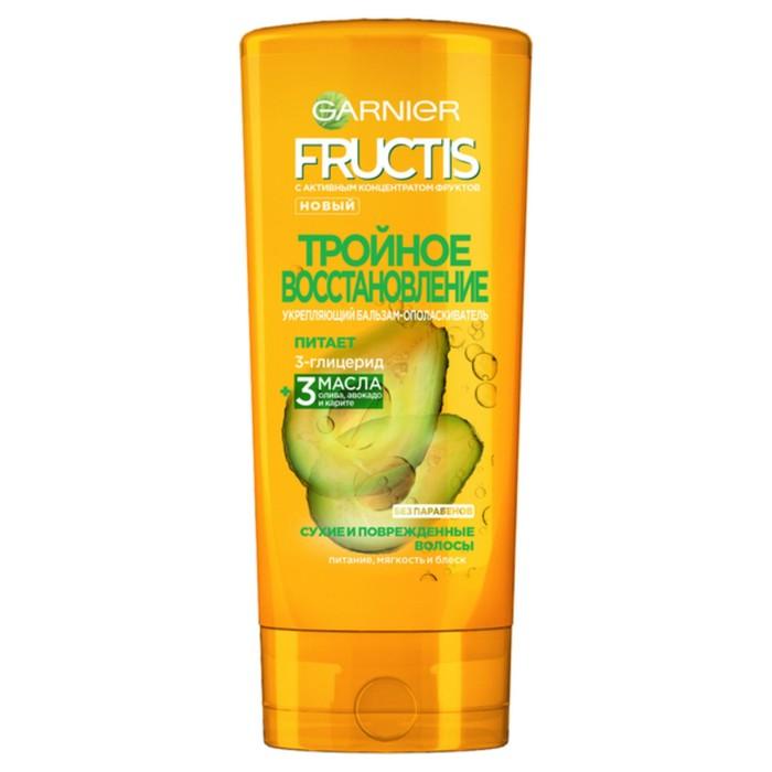 Бальзам для волос Fructis «Тройное Восстановление», укрепляющий, для поврежденных и ослабленных волос, 200 мл