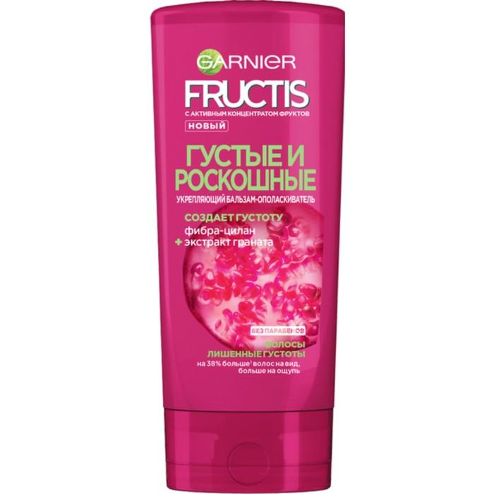Бальзам для волос Fructis «Густые и Роскошные», укрепляющий, для тонких волос, 200 мл