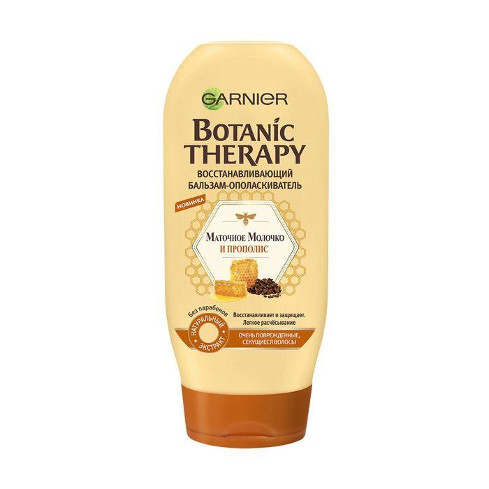 Бальзам для волос Garnier Botanic Therapy Прополис и маточное молочко, 200 мл