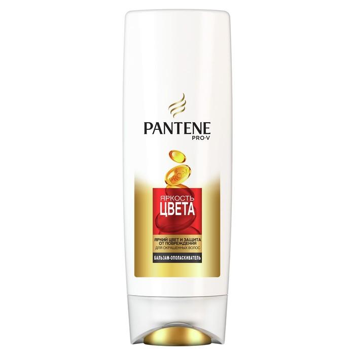 Бальзам-ополаскиватель Pantene «Яркость цвета», для окрашенных волос, 200 мл