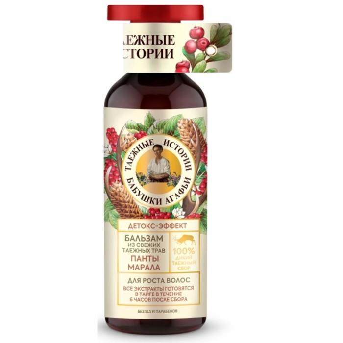 Бальзам Рецепты Бабушки Агафьи «Панты марала» для роста волос, 500 мл