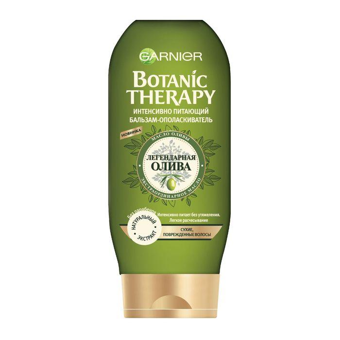 Бальзам Garnier Botanic Therapy «Легендарная олива», для сухих, поврежденных волос, 200 мл