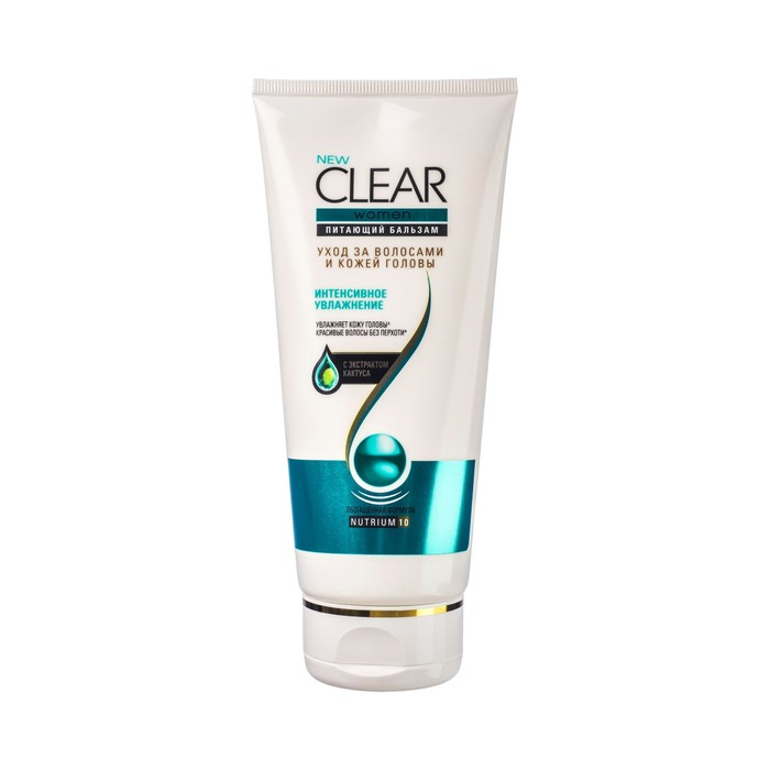 """Бальзам-ополаскиватель для волос Clear Vita Abe """"Интенсивное увлажнение"""", 180 мл"""