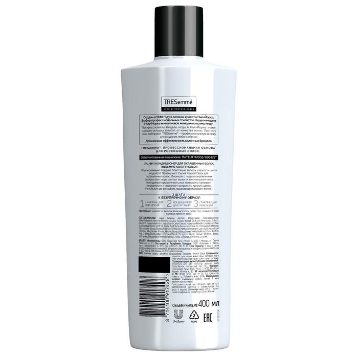Кондиционер Tresemme Keratin Color для окрашенных волос, 400 мл