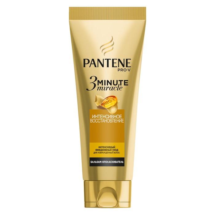 Бальзам-ополаскиватель Pantene 3 Minute Miracle «Интенсивное восстановление», 200 мл