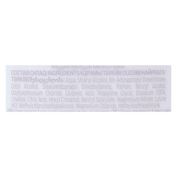 """Бальзам-ополаскиватель Wella Pro Series """"Глубокое восстановление"""", 500 мл"""