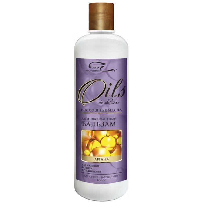 """Бальзам для волос Oils de Luxe """"Аргана"""", 500 мл"""