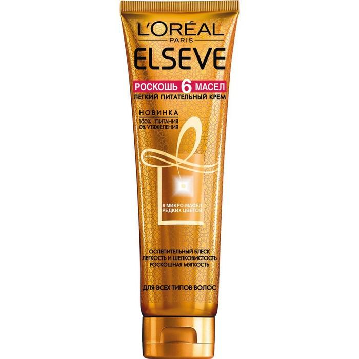 Крем-масло для волос L'Oreal Paris Elseve «Роскошь 6 масел», 150 мл