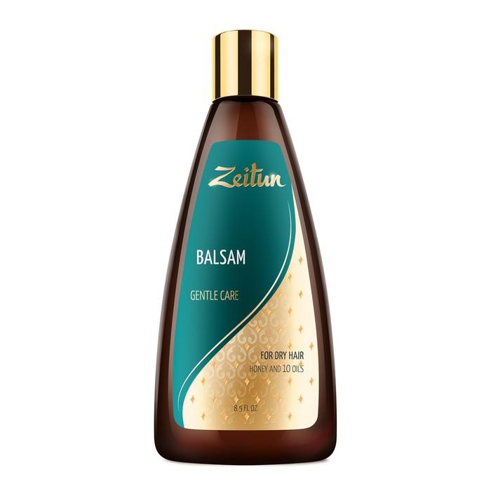 """Бальзам Zeitun """"Нежный уход"""" для сухих волос с медом и 10 маслами, 250 мл"""