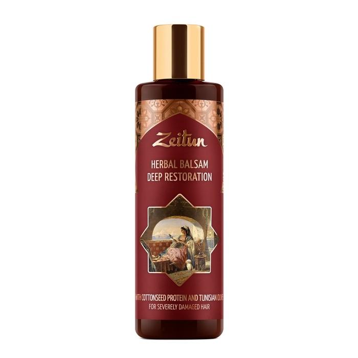 Фито-бальзам восстанавливающий Zeitun для сильно поврежденных волос с протеинами хлопка и оливой, 200 мл