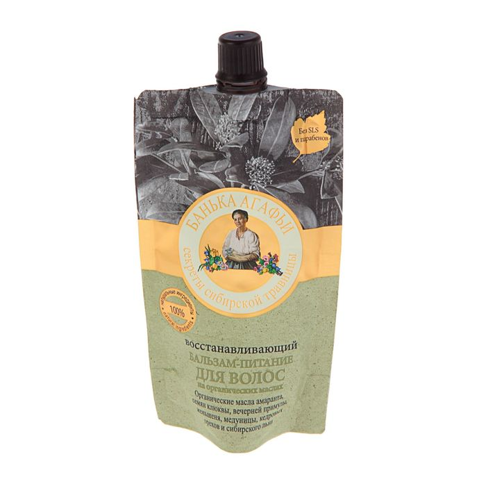 Бальзам для волос Рецепты бабушки Агафьи, восстанавливающий, 100 мл