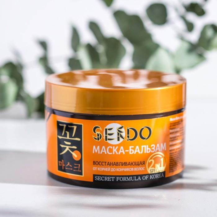 """Маска-бальзам для волос Sendo 2в1 """"Восстанавливающая"""", 450 мл"""