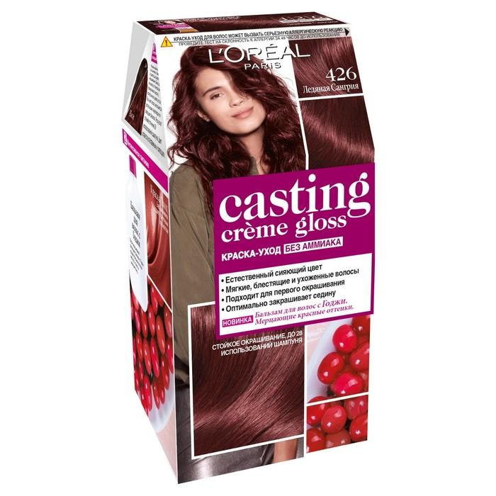 Краска для волос L'Oreal Casting Creme Gloss, без аммиака, тон 426, Ледяная сангрия