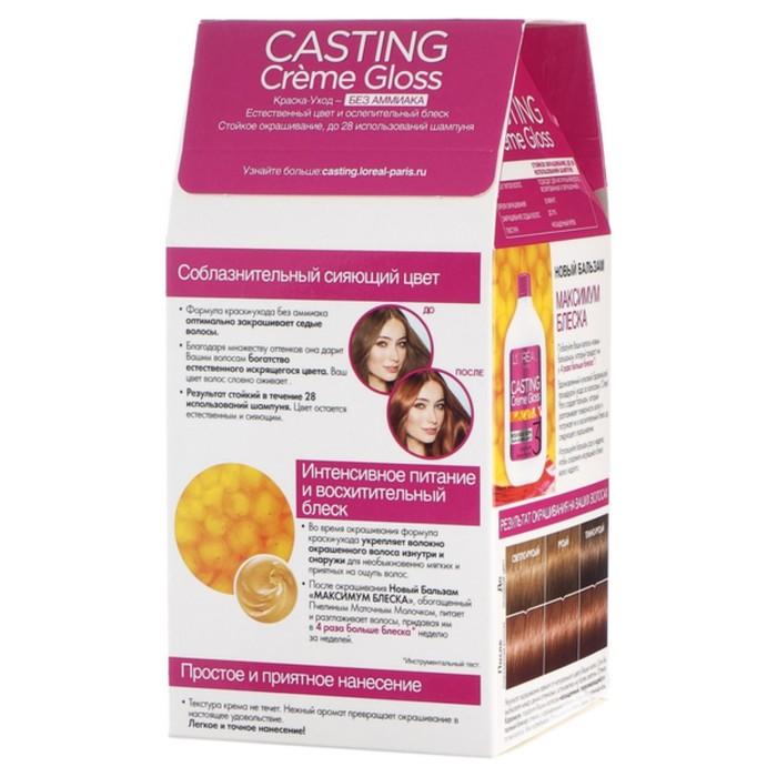 Краска для волос L'Oreal Casting Creme Gloss, без аммиака, тон 724, Карамель
