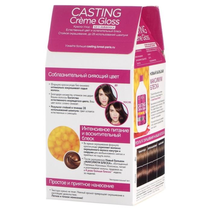 Краска для волос L'Oreal Casting Creme Gloss, без аммиака, тон 525, Шоколадный фондан