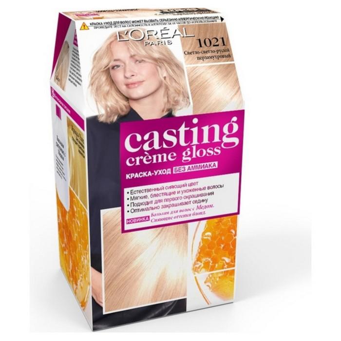Краска для волос L'Oreal Casting Creme Gloss, без аммиака, тон 1021, Светло-светло русый перламутровы