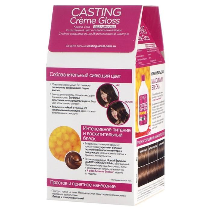 Краска для волос L'Oreal Casting Creme Gloss, без аммиака, тон 503, Шоколадное золото