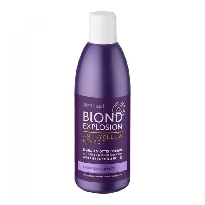 Оттеночный бальзам для волос Concept, арктический блонд, 300 мл