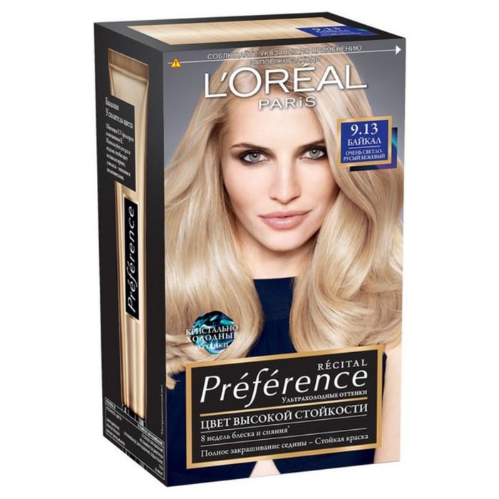 Краска для волос L'Oreal Recital Preference, тон 9.13 «Байкал», светло-русый, бежевый