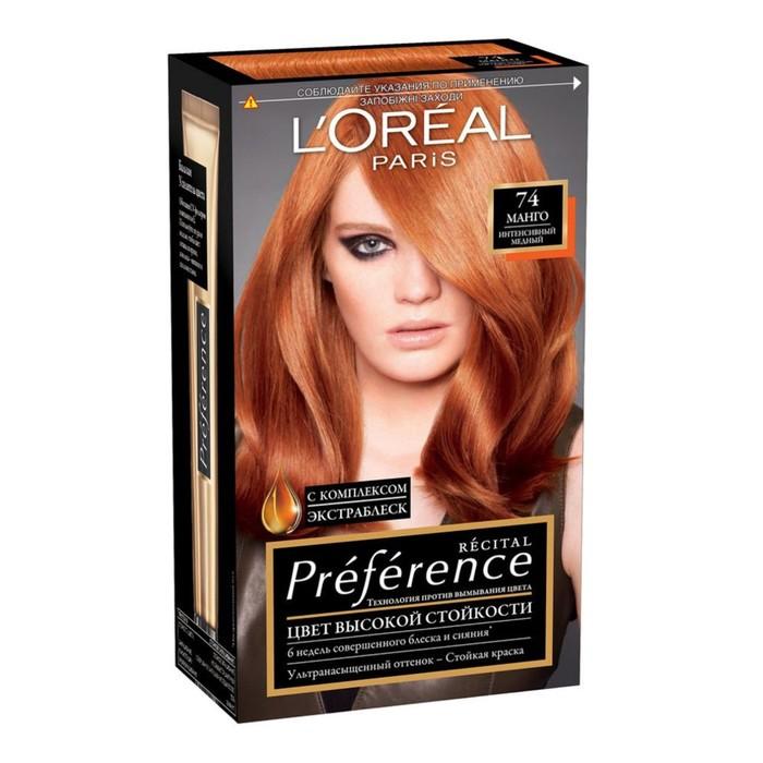 Краска для волос L'Oreal Recital Preference, тон 74 «Манго», интенсивный медный