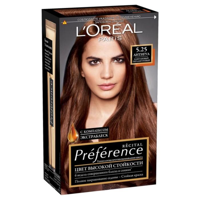 Краска для волос L'Oreal Recital Preference, тон 5.25 «Антигуа», каштановый, перламутровый
