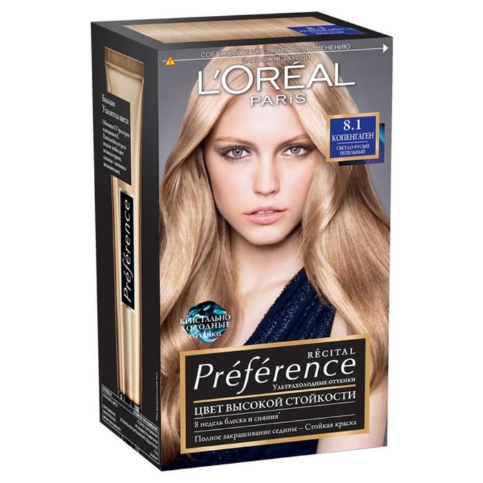 Краска для волос L'Oreal Recital Preference, тон 8.1 «Копенгаген», светло-русый, пепельный