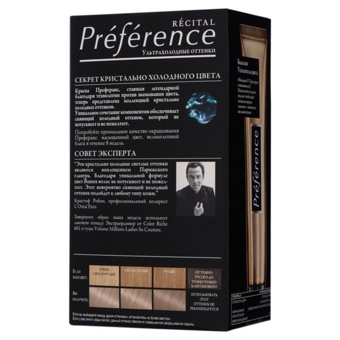 Краска для волос L'Oreal Recital Preference, тон 9.1, Викинг