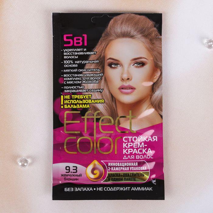 Cтойкая крем-краска для волос Effect Сolor тон жемчужный блондин, 50 мл