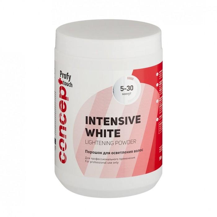 Порошок для осветления волос Concept Intensive white, 500 г