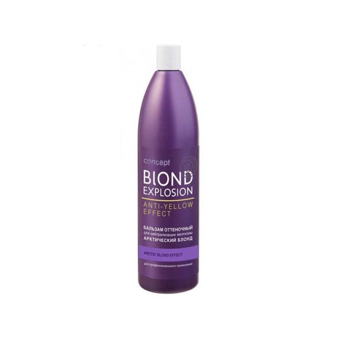 Оттеночный бальзам для волос Concept, арктический блонд, 1000 мл